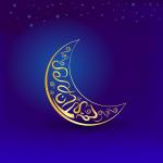 Fastenmonat Ramadan beginnt: Eine der Säulen des Islam