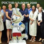 HSC-Aufsichtsratsmitglied Gerd Kolbe erhält Verdienstorden von Rostow am Don