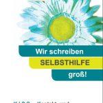 K.I.S.S. veröffentlicht neues Magazin: Selbsthilfe zum Blättern